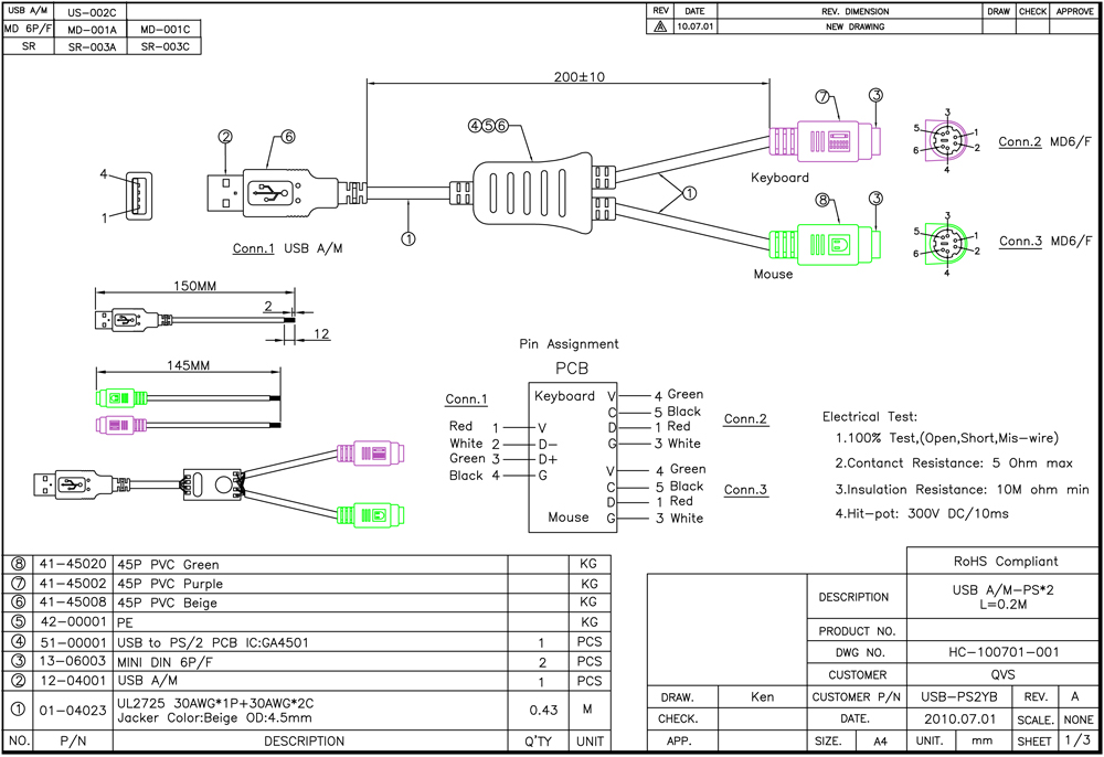 wiring diagram for usb mouse ps2 mouse to usb wiring diagram ps2 image wiring wiring diagram usb to ps2 jodebal com