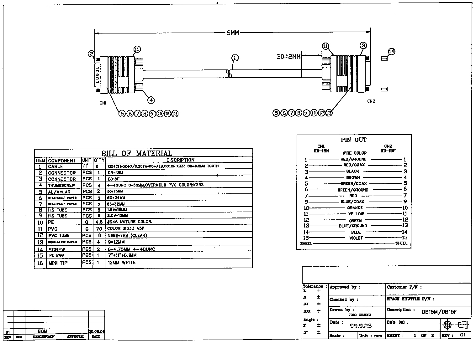 db15 to db9 wiring diagram wiring diagram all data Networking Wiring Diagram cc382 150 150ft db15 male to female straight thru multi purpose db15 female pinout db15 to db9 wiring diagram