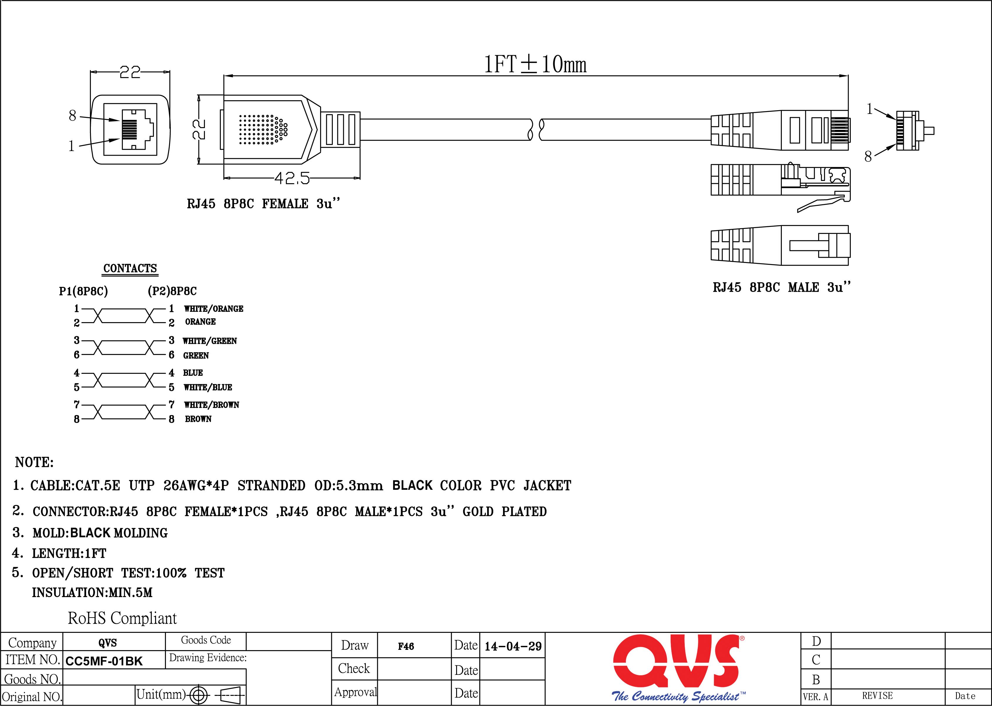 350MHz CAT5e Flexible Snagless Orange Patch Cord QVS CC711-03OR 3 ft